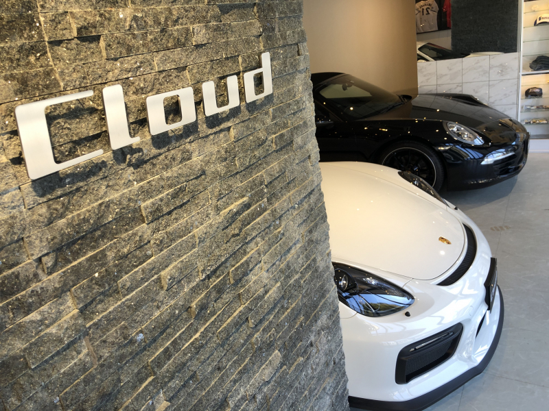 Cloud car concierge